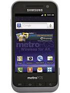 Samsung Galaxy Attain 4G
