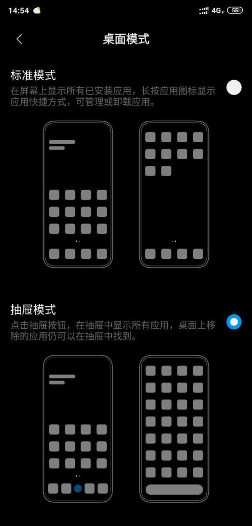 Check out what's new in MIUI 11! (Launcher link - General - Mi