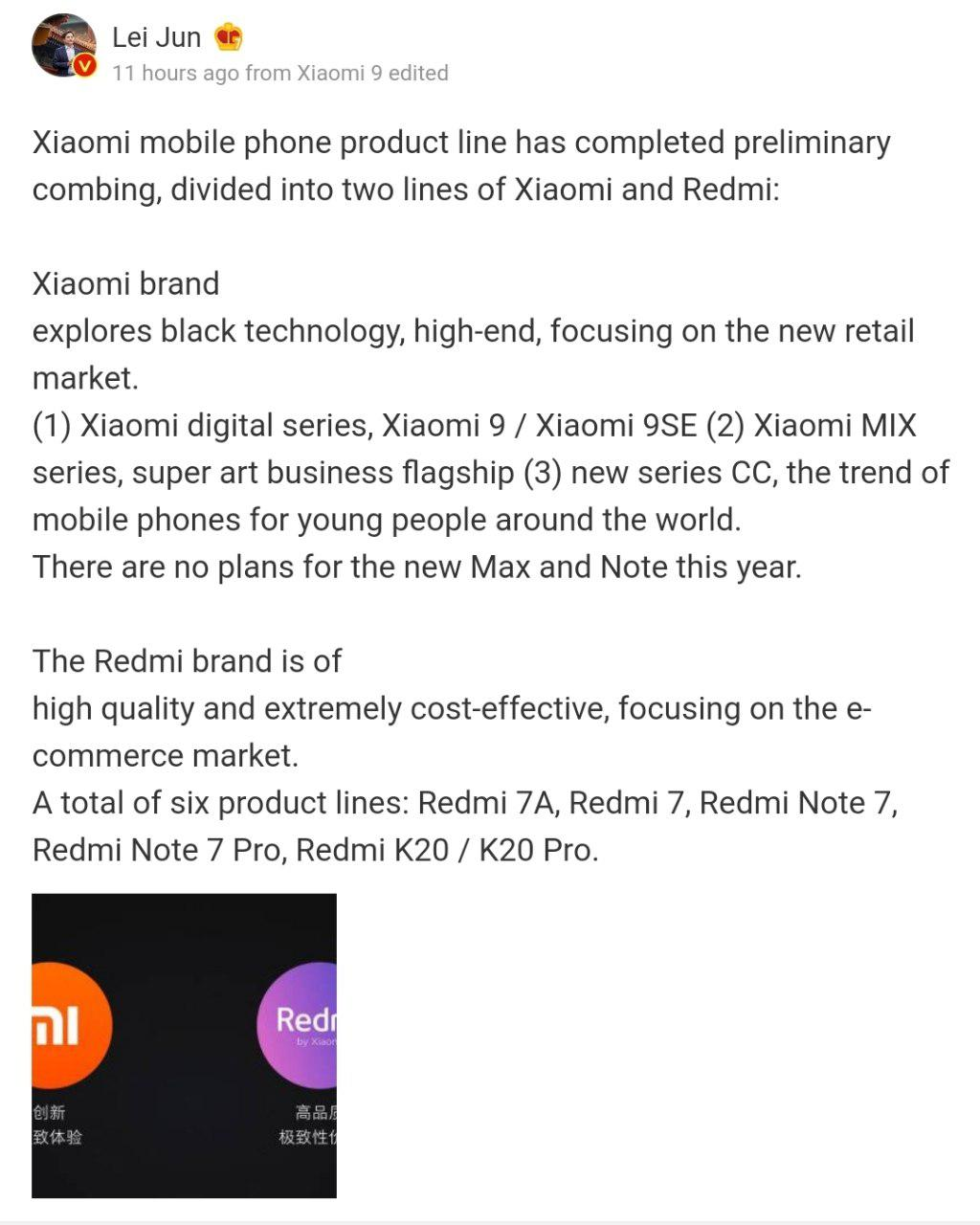 mi cc launch date in india