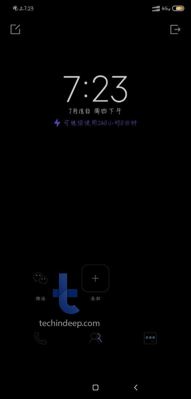 Скриншот с Mi 9, когда включен режим ультра энергосбережение MIUI 10