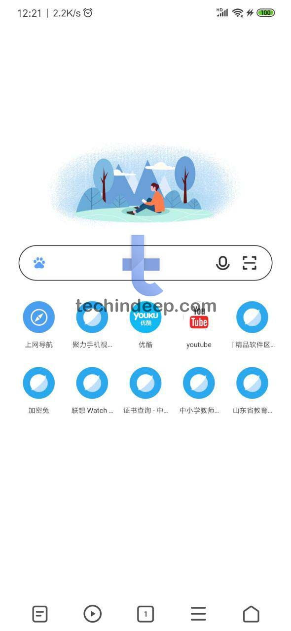 MIUI 11 released! Here are all the changes - Tech in Deep