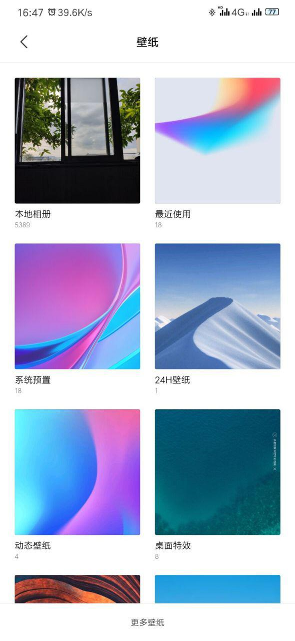 Xiaomi Mi Обои MIUI 11